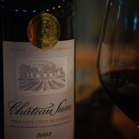 redwine,france,chateau_suau,紅酒,法國,波爾多